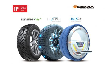 hankook if design award header