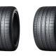 Yokohama Advan Porsche Cayenne SUV tire header
