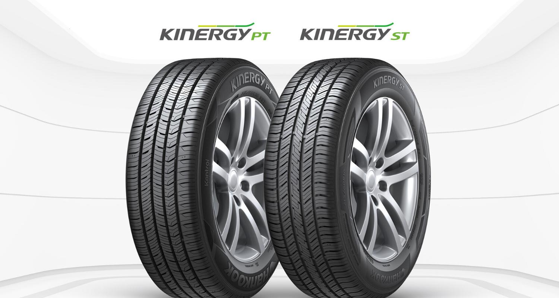 Hankook Tire Kinergy Header